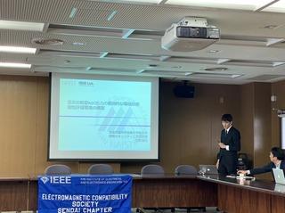 20200220 - 情報セキュリティ工学ISE Lab.jpg