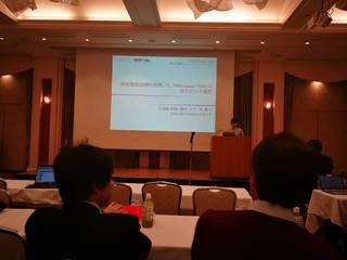 SCIS_osuka.jpg